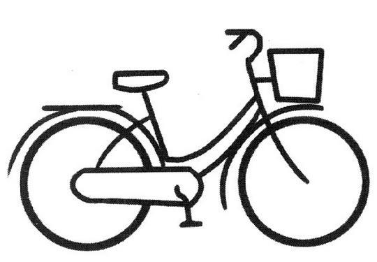 怎么画自行车图片图片