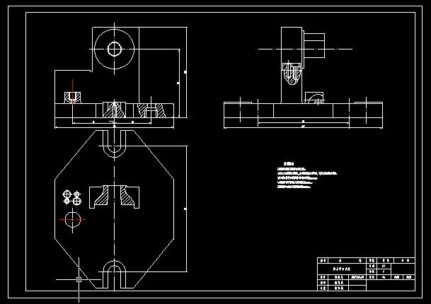 机械制造技术基础课程设计指南,p293页杠杆(二)加工零件图,装配图图片