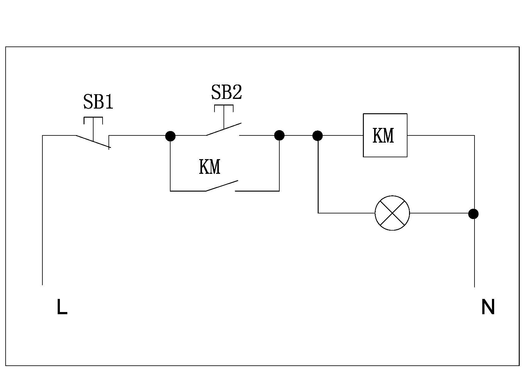 一个指示灯,两个按钮开关控制一个交流接触器接线图