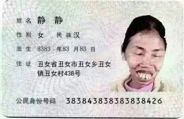 求个韩国18岁以上的号和对应的实名_游戏实名注册号_求个韩国18岁以上的号和对应的实名