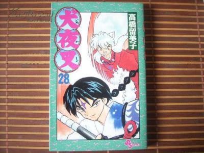 求呗飞鸟世界漫画要汉化的日文的我都有悬赏24的v飞鸟全集漫画第一图片