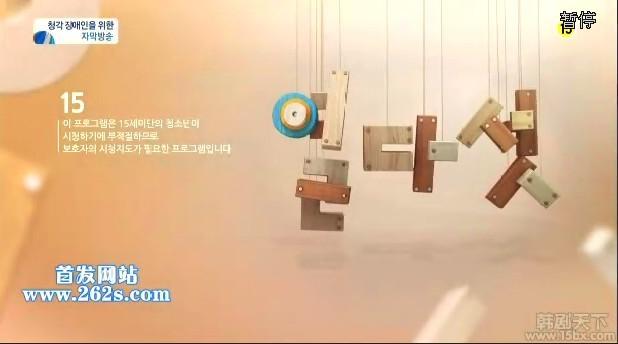 韩国可爱的短信铃声
