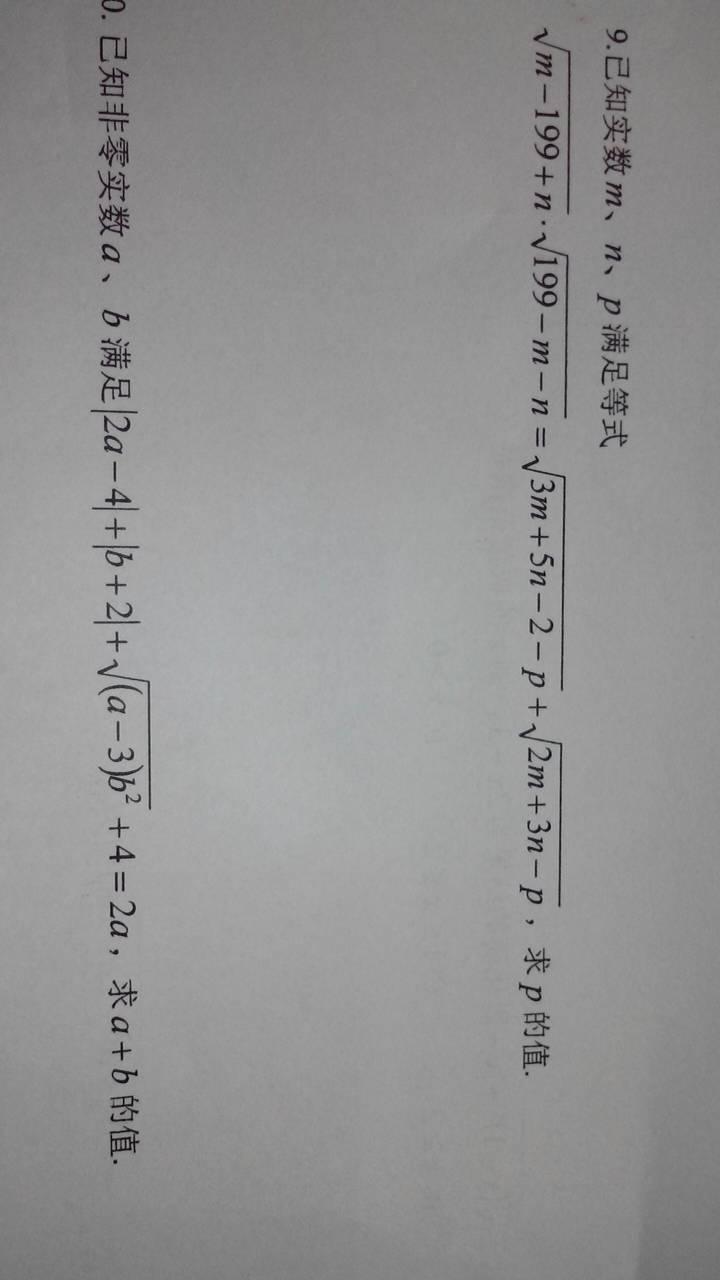 初二数学�zh�_求解,初二上册数学!