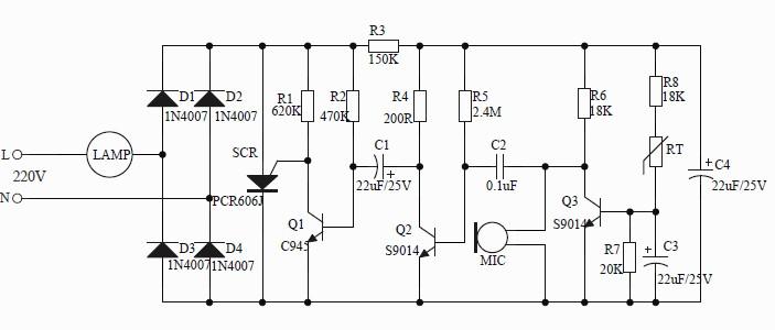 声控灯电路图原理分析