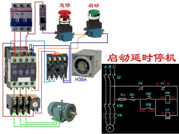 一个启动开关一个时间继电器一个交流接触器一个热继电器控制一个电机