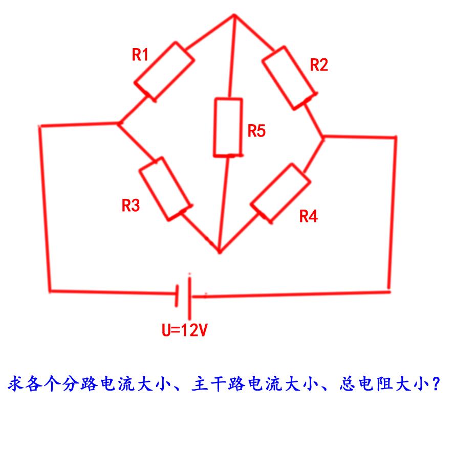 电阻电流,物理和初中教学?如图的中散文诗初中a电阻问题图片