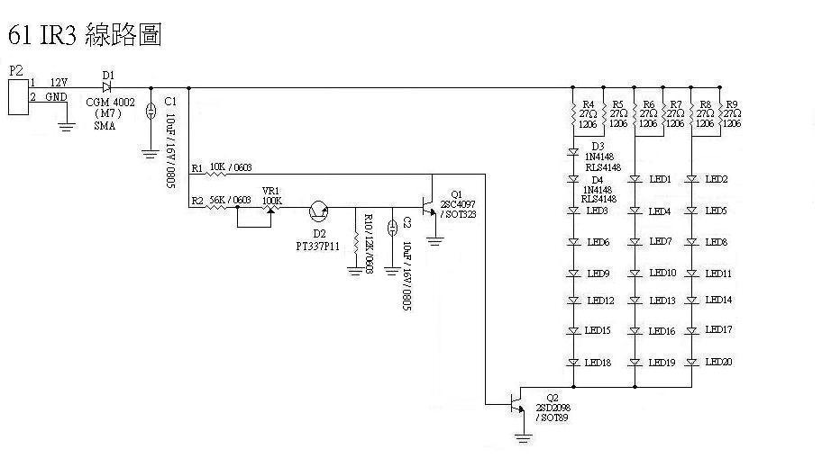 摄像头电路原理图