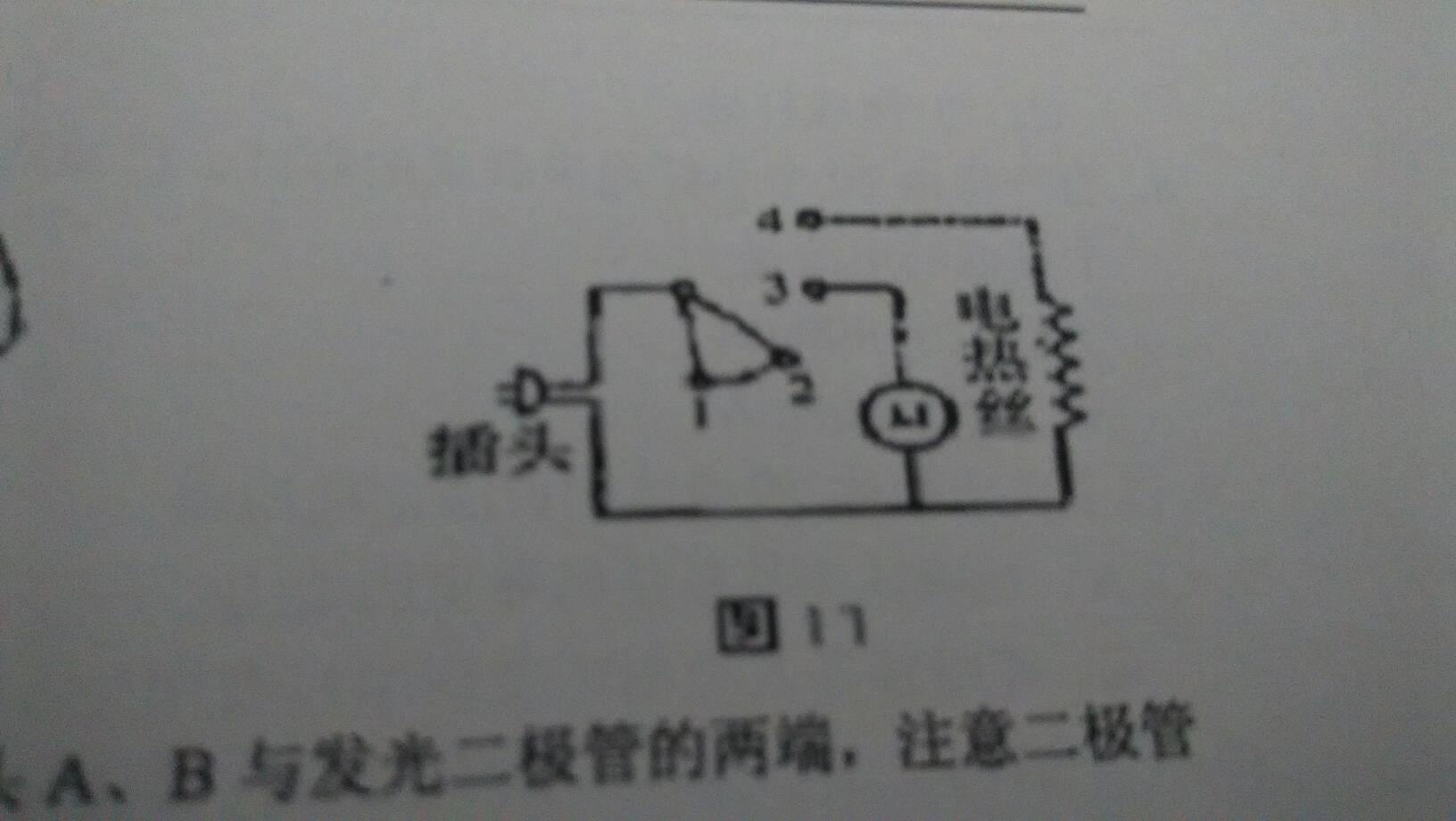 如图 是理发店用电吹风的电路图电热丝产生热电风扇中