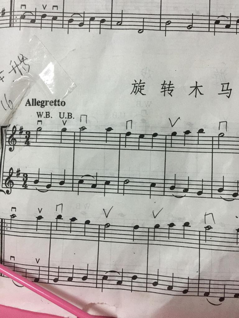 求教高手小提琴这个谱子中所有的fa都要升半个音吗