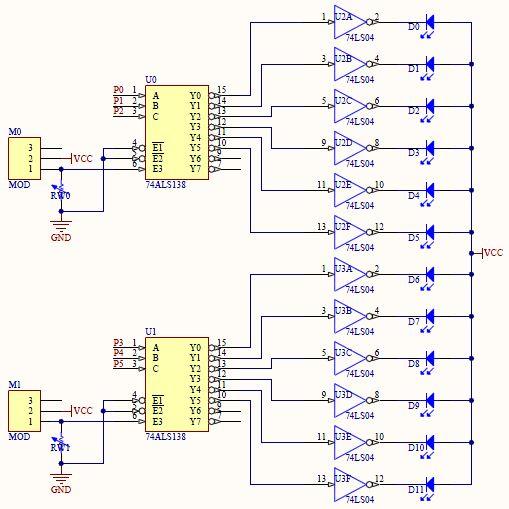 这个用74als138驱动的流水灯电路是否有问题?