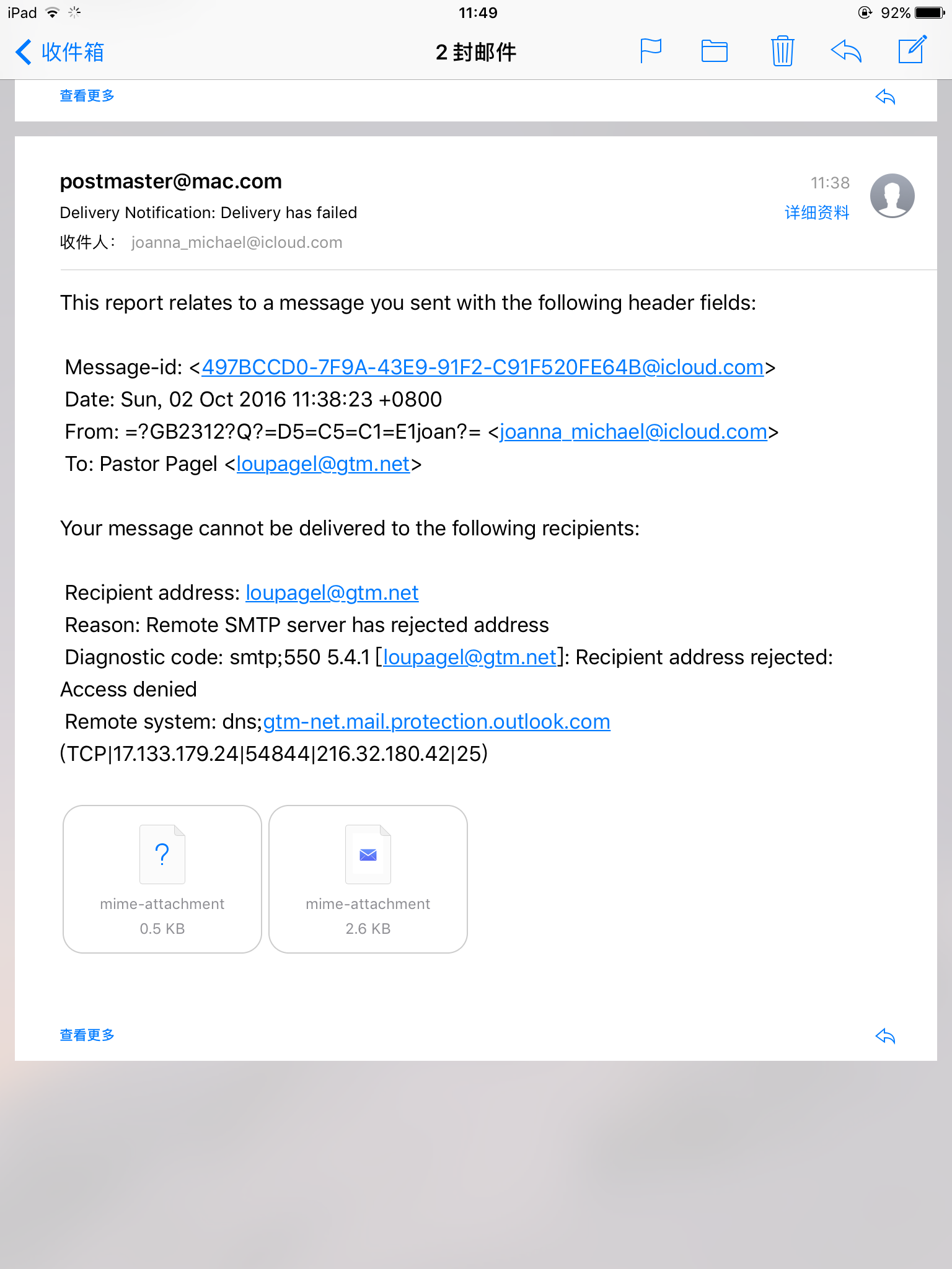 ipad邮箱不能往外国发邮件?