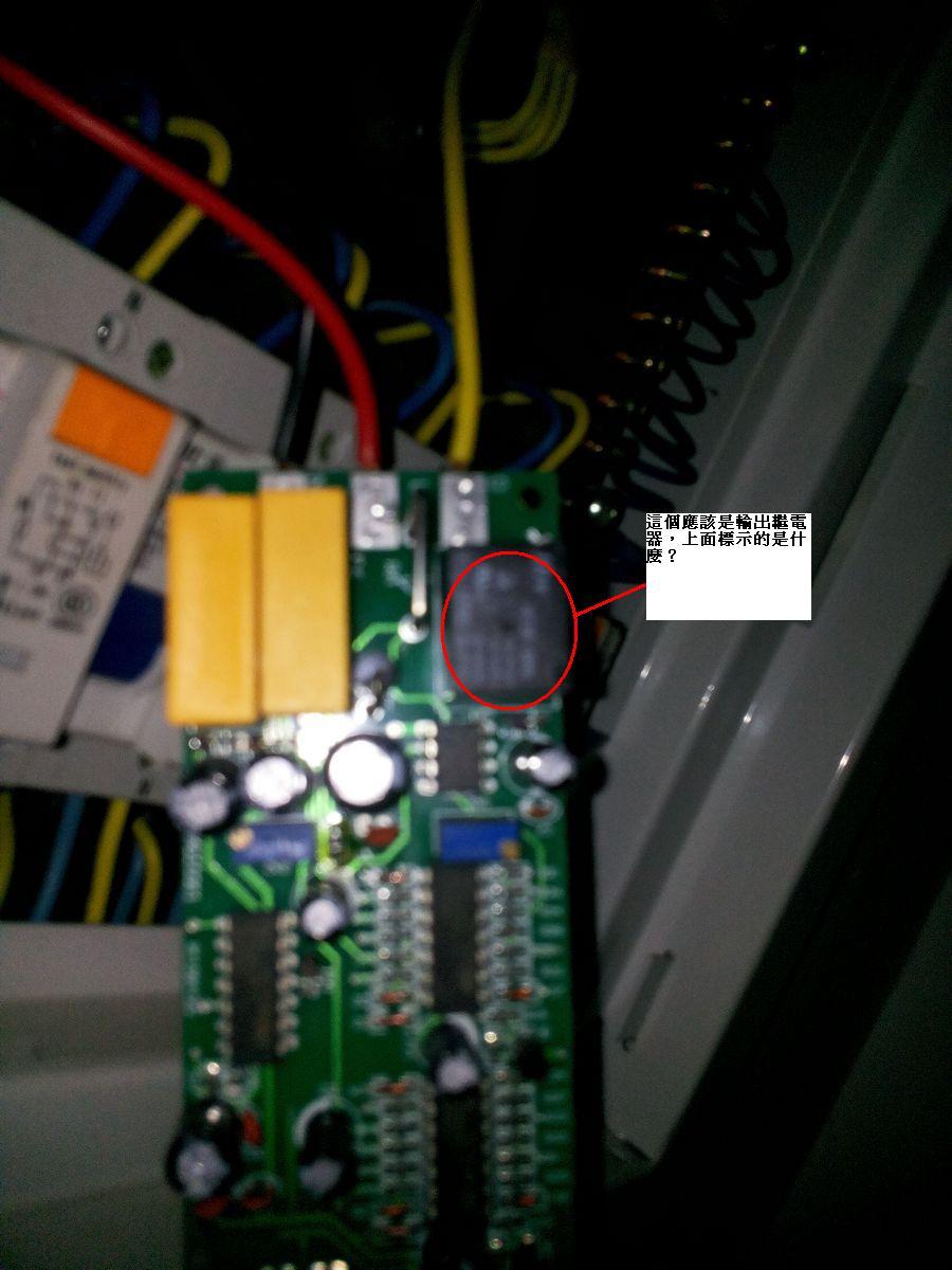 请熟悉电路的帮看看怎么最简单把那个限电装置拆除
