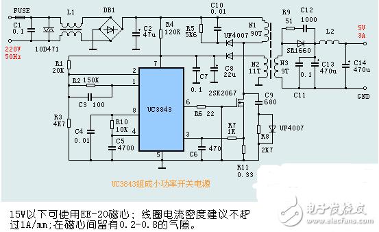 uc3842开关电源电路图分享(三)