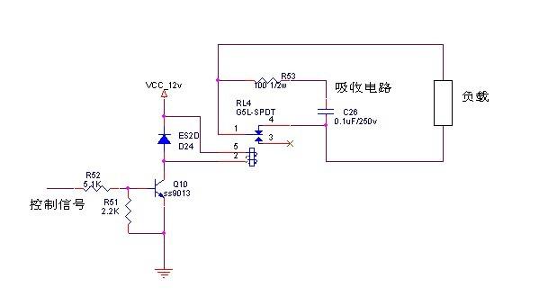 用三极管驱动继电器,应该用npn的还是pnp的,为什么啊?