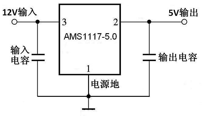 求ams1117-5.0v 的12v转5v电路图,最好有图,不然就说清楚一点