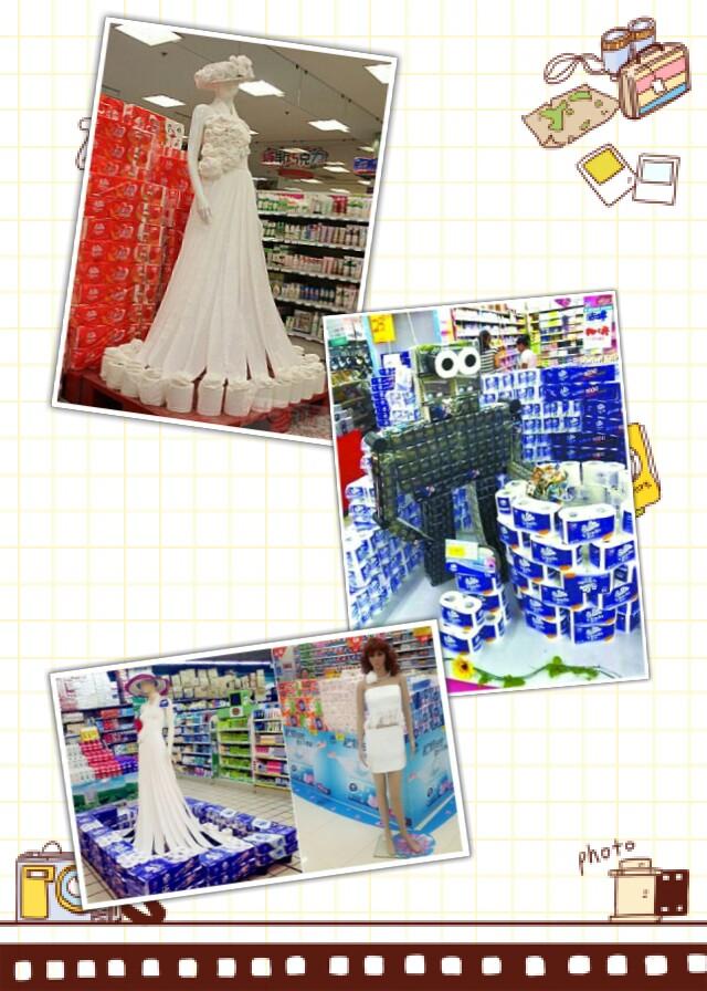 卫生纸地堆造型图片