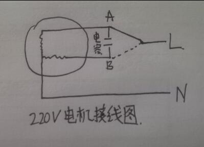 电机电容接线方法如下