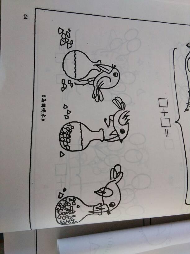 求乌鸦喝水全过程的简笔画图片?