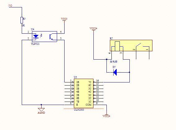 mcu控制光耦进而实现uln2003对继电器的控制 请大家帮看一下电路!图片