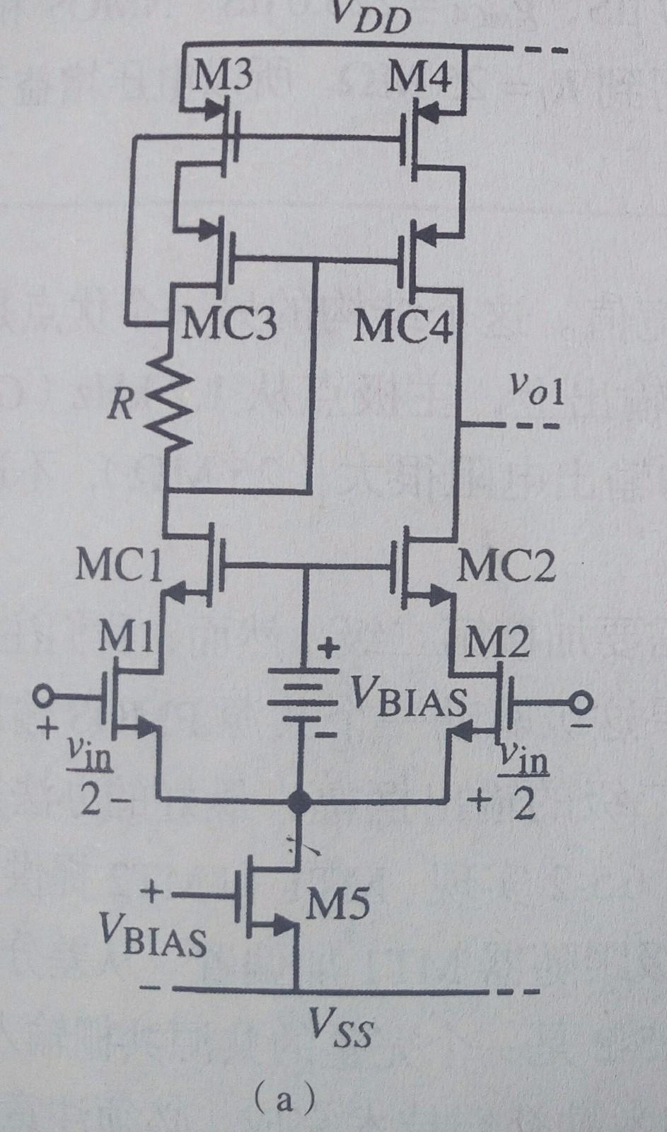 pmos与nmos的辨别 该电路图中的场效应管都是pmos吗?有nmos吗?哪些是?