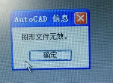 打开服务器中共享的CAD文件,v文件当前图纸正cad2016开图纸炸把怎么图片