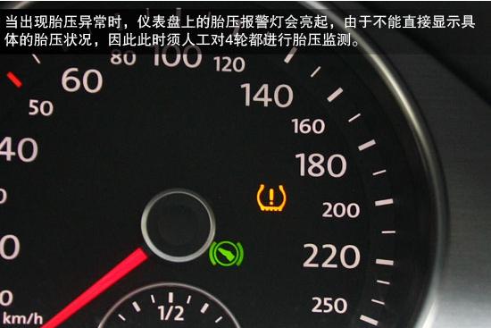 大众cc行车电脑显示屏黄色的叹号灯是什么意思?