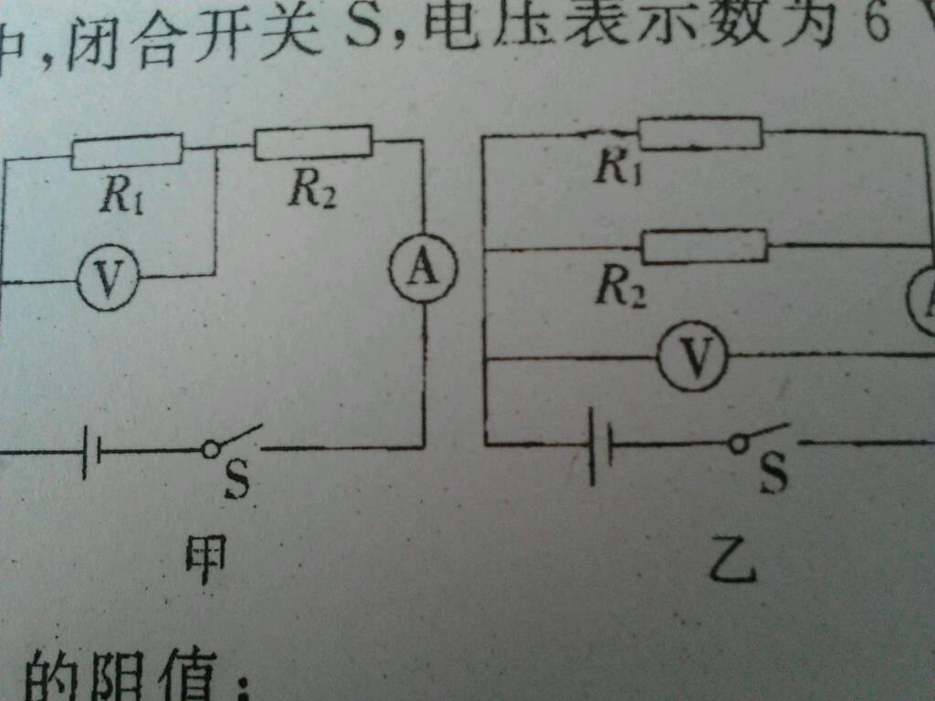 如图所示电路,电源电压保持不变.在甲图中,闭合开关s