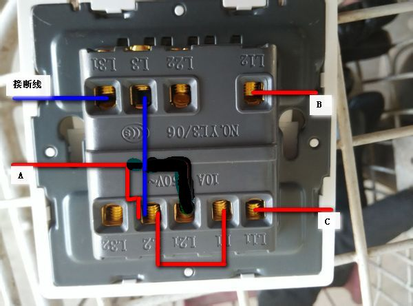 三开开关接线问题