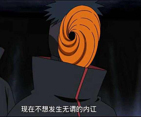 火影忍者,阿飞图片,全身最好,要带面具的.越多越好