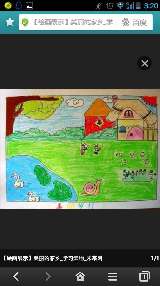 美丽的家乡要怎么画,有谁的作品比较简单图片