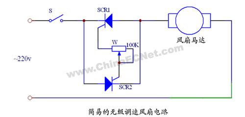 单相交流电机调速的一个电路图     调速的电机,在80w左右,用双向可控