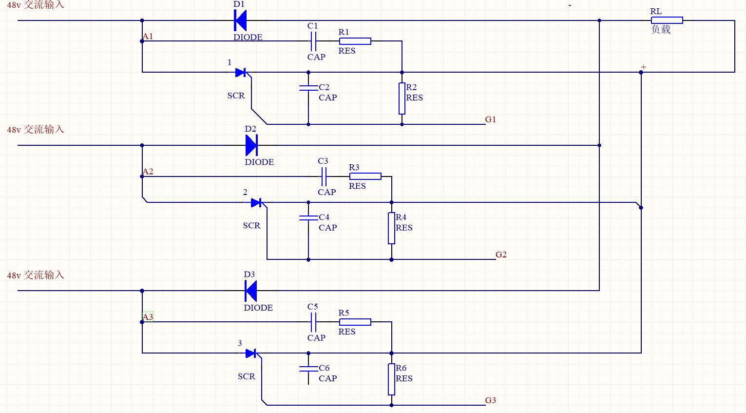 请问下下面的可控硅 整流电路,在a与g之间如何控制电流大小?谢谢
