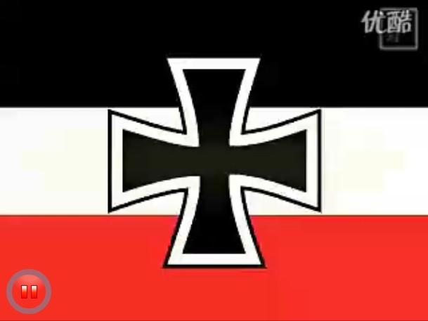 二战德国国旗不是卍字旗吗?那么那种第二帝国黑白红的