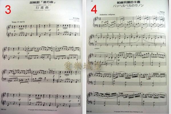 小机灵的歌 9.我们多么幸福 10.花仙子之歌 11.小螺号 12.