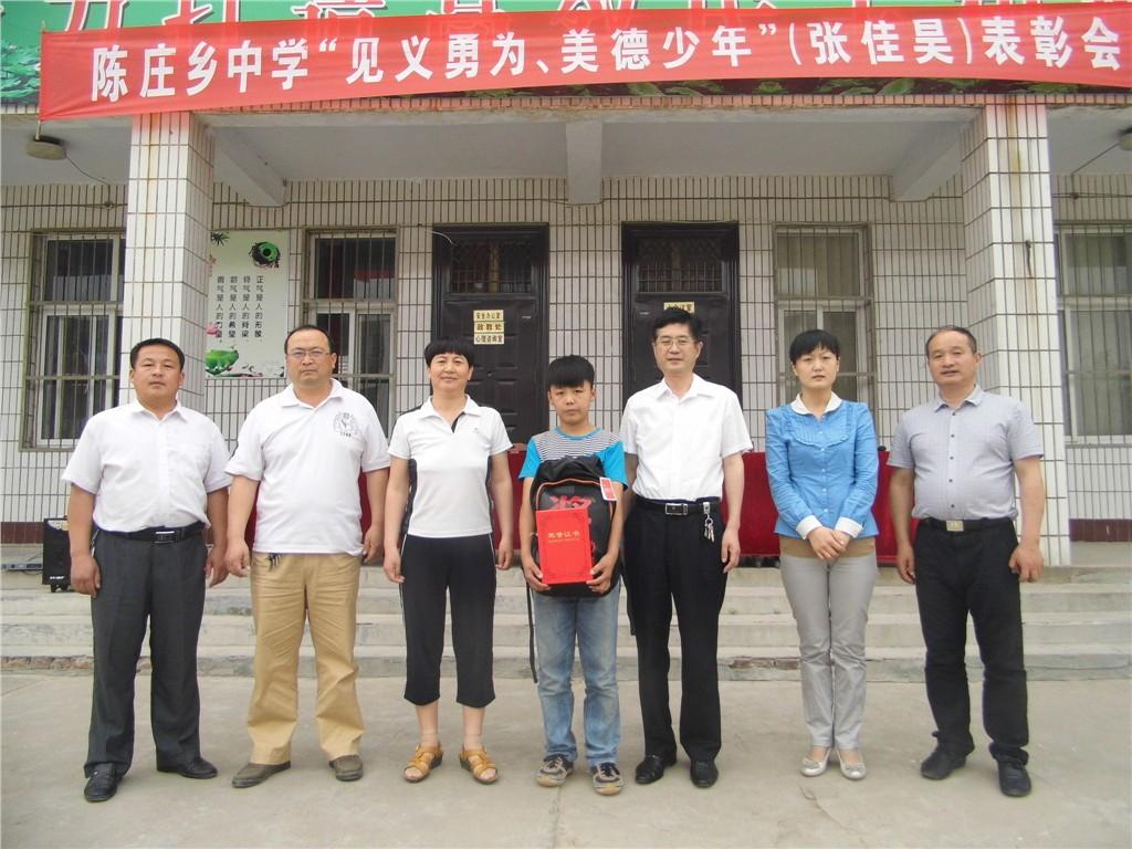教育局办公网_濮阳市教育局的地址及办公时间