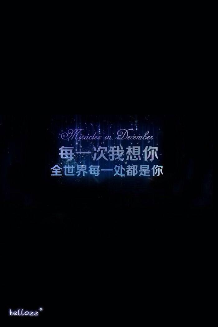 求做星空带字图片,图片上的字为我想你,最好是蓝色或紫色的星空.