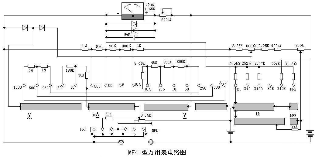谁能提供我 mf41万用表 的电路图?