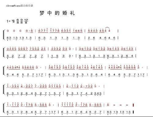 电子琴歌谱书
