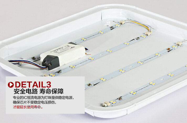 led50w大功率吸顶灯用什么灯珠