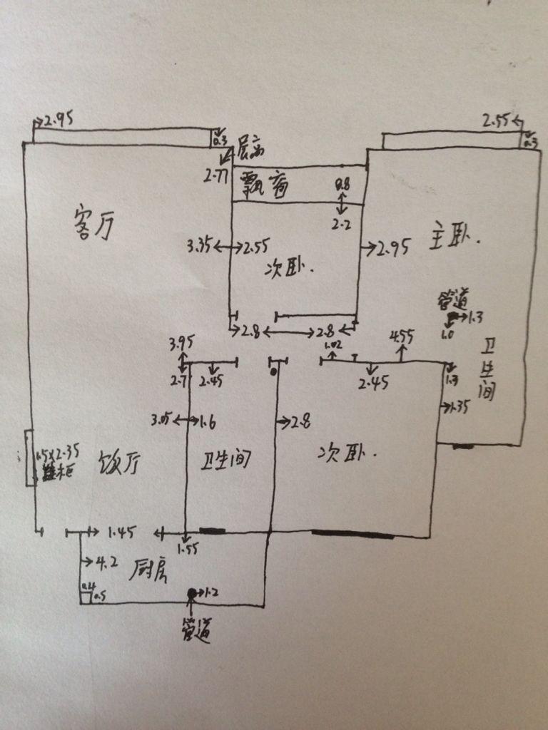 格力中央空调在成都1拖4的大概安装好要多少钱.