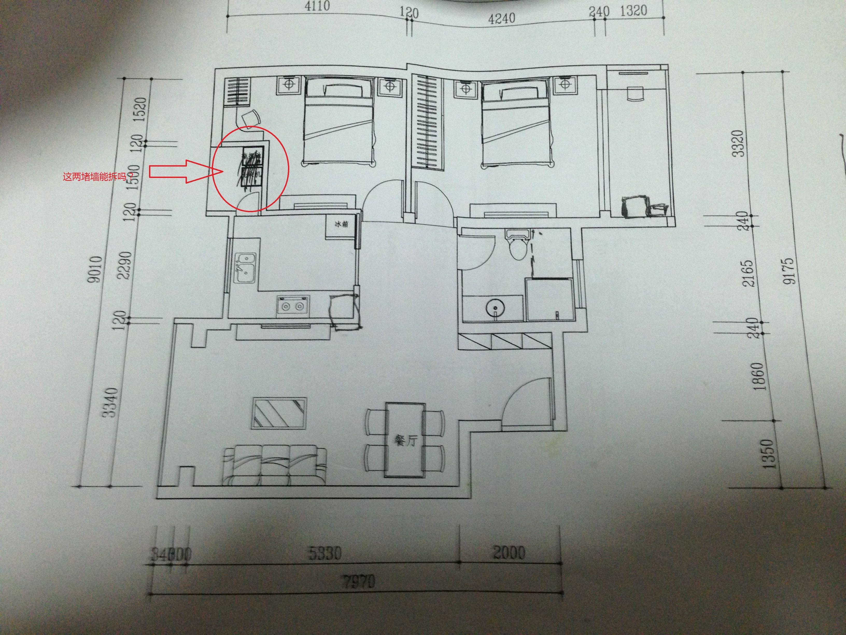 房屋结构图,请问这两堵墙能拆吗?