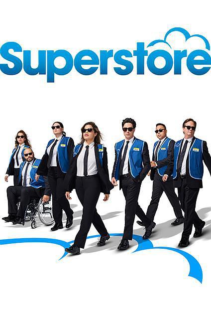 爆笑超市第三季