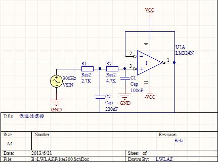 滤波器设计与制作: (1)低通滤波器电路,截止频率分别