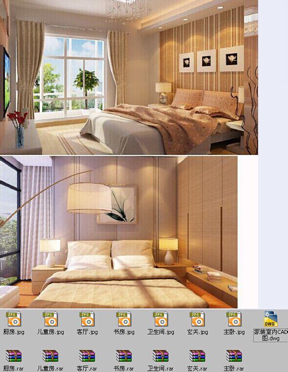 求7-8平米卧室小户型装修效果图图片