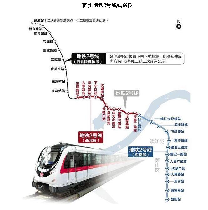 杭州地铁一号线和二号线有换乘点吗?在哪个站点图片