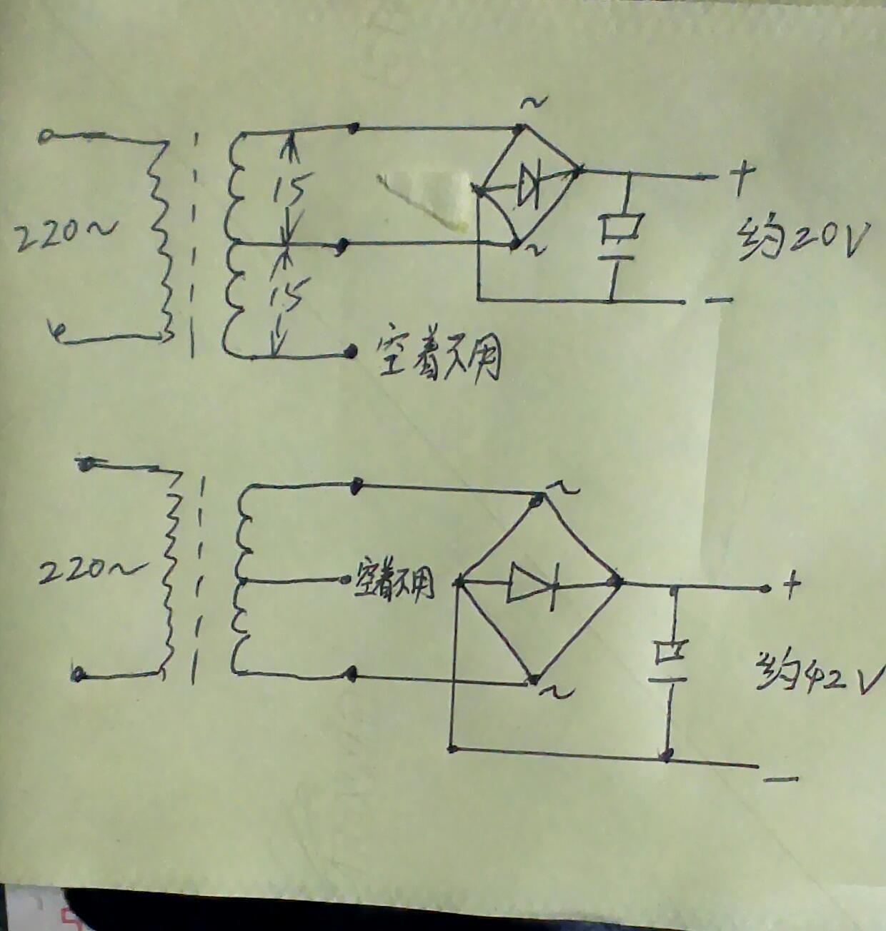 双电源 一个电容 怎么接滤波电路