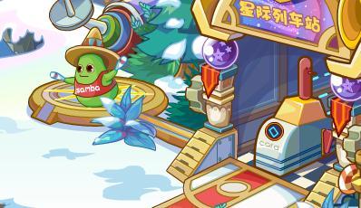 奥比岛外星城堡遗址的雪人在哪里.就是那个找花种的任务