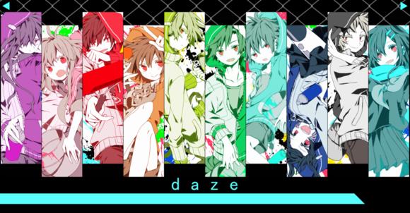 daze+宿醉