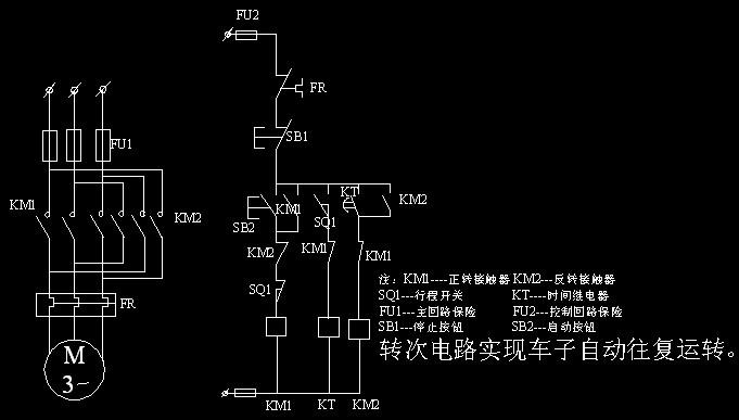 用两个时间继电器控制一个电机正反转,要求一直正反交换,求图