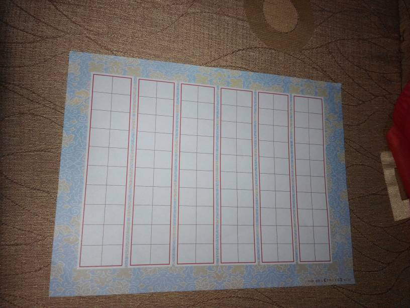 这种纸硬笔书法格式怎么写图片